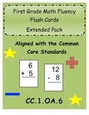 First Grade Common Core Math Fluency Flash Cards Extended Pack (CC.1.OA.6)