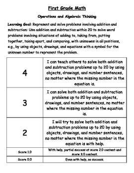 First Grade Common Core Math Learning Goal Scalerubric By Jamie Lodes