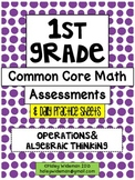 First Grade Common Core Math (OA) Assessments, Practice Sheets, and Activities