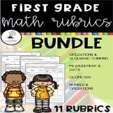 1st Grade Math Rubrics - Bundle