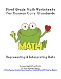 First Grade Common Core Math Worksheets for Representing and Interpreting Data