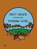 First Grade Common Core Morning Work 2nd Quarter