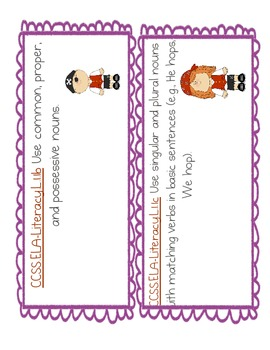 First Grade Common Core Objective 1/2 Page Labels-Part 2