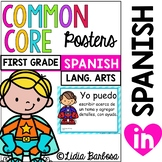Spanish First Grade Common Core- Language Arts Bundle