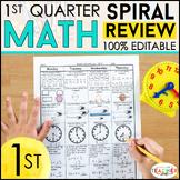 1st Grade Math Spiral Review & Quizzes | 1st Grade Math Homework | 1st QUARTER
