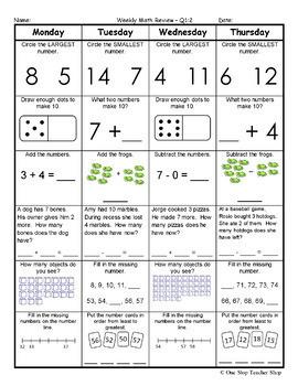 1st Grade Spiral Math Review   2 Weeks FREE
