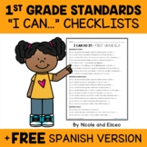 First Grade Common Core Standards I Can Checklists 2