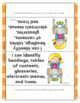 I Can Statement Posters First Grade CC ELA {I Can Statement Desk Signs}