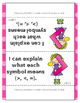 I Can Statement Posters First Grade CC Math {I Can Stateme