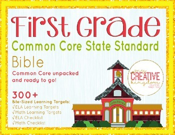 First Grade Common Core State Standard Guide -  ELA and Ma