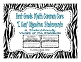 First Grade Common Core Student-Friendly Math Standards - Zebra Print