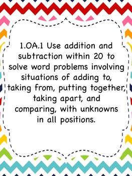 """First Grade Common Core and """"I Can"""" Posters BUNDLE"""