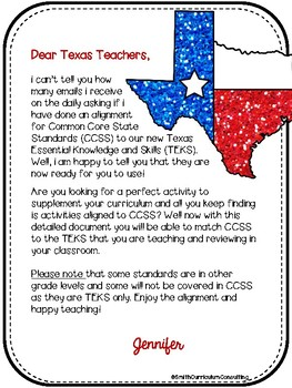 FREEBIE First Grade TEKS Math Standards Alignment