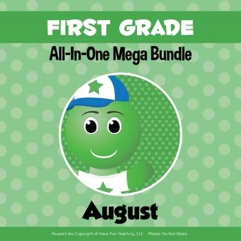 First Grade Curriculum Bundle (AUGUST)