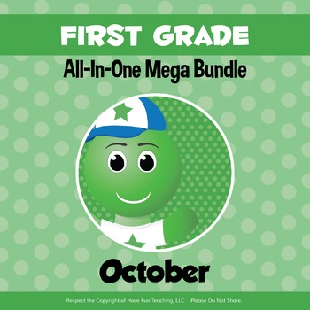 First Grade Curriculum Bundle (OCTOBER)