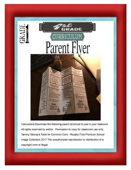 First Grade Curriculum Flyer for Parents