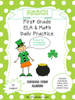 First Grade Daily ELA and Math Practice - March Themed