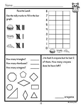 First Grade Daily Math: All Workbooks