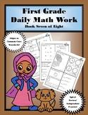 First Grade Daily Math: Book Seven
