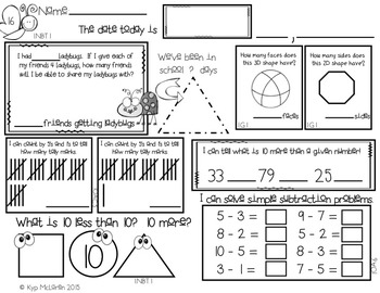 First Grade Daily Math May - NO PREP! (Common Core Aligned)