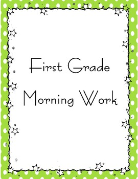 First Grade Daily Morning Work