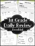 Morning Work! First Grade ~Free!~ 1st Grade Freebie