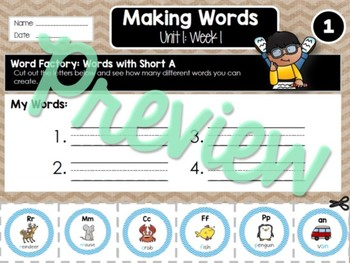 First Grade Daily Word Work Unit 1 BUNDLE