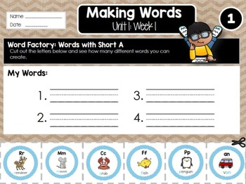 First Grade Daily Word Work (Unit 1, Week 1)