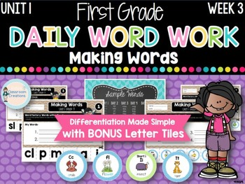 First Grade Daily Word Work (Unit 1, Week 3)