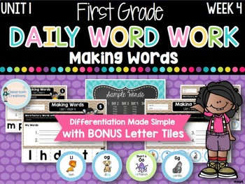 First Grade Daily Word Work (Unit 1, Week 4)