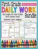 First Grade Daily Work