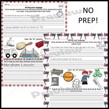 First Grade Morning Work, Feb. Language, Sight Word Practice NO PREP JUST PRINT
