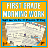 First Grade Morning Work, Jan. Language, Sight Words NO PREP