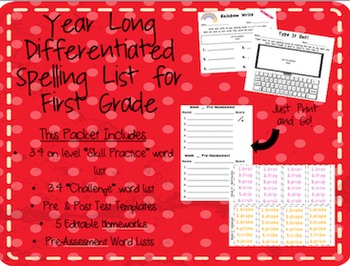 First Grade Differentiated Spelling List