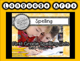 First Grade Differentiated Spelling Lists Unit 1