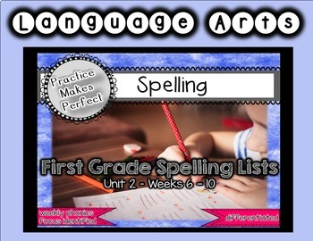 First Grade Differentiated Spelling Lists Unit 2 Bundle