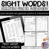 First Grade Dolch Sight Word PDF Form (Automatically Counts Words Correct)