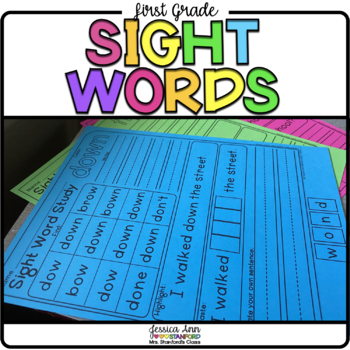 Sight Word Worksheets - First Grade