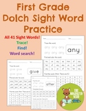 First Grade Dolch Sight Word Practice