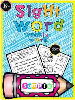 First Grade Dolch Sight Word Work-free