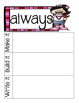 Second Grade Dolch Sight Words: Make it, build it, write it (Valentines)
