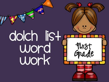 First Grade Dolch Word List Activities