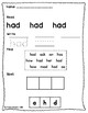 Dolch Sight Word Worksheets - First Grade