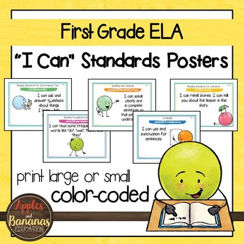 "First Grade ELA Common Core ""I Can"" Classroom Posters and Statement Cards"