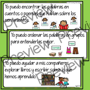 "First Grade ELA ""I can"" statements - SPANISH"