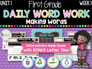 First Grade ELA Mini Bundle (Unit 1, Week 1)