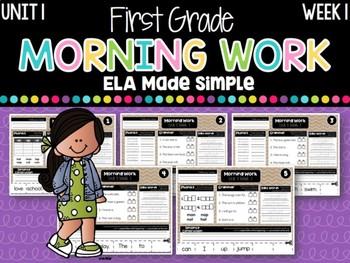 First Grade ELA Morning Work (Unit 1, Week 1)