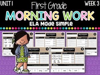 First Grade ELA Morning Work (Unit 1, Week 3)
