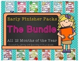 First Grade Early Finisher Packs THE BUNDLE