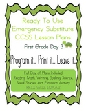 First Grade Editable No Prep CCSS Substitute, Emergency Le